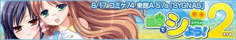 banner_468_1
