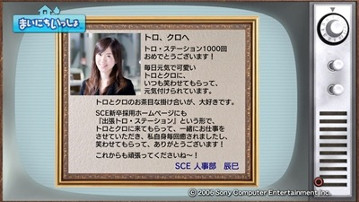 090804_t009