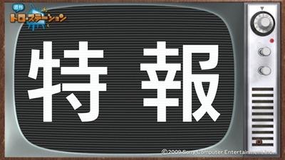 100327_t59