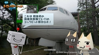 110709_t20