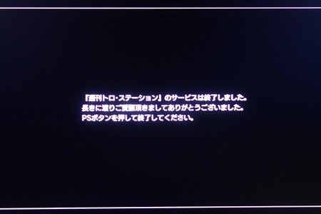 131002_t01