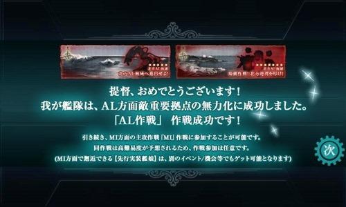 140818_kan_006