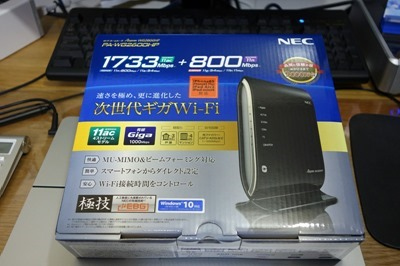 151208_01